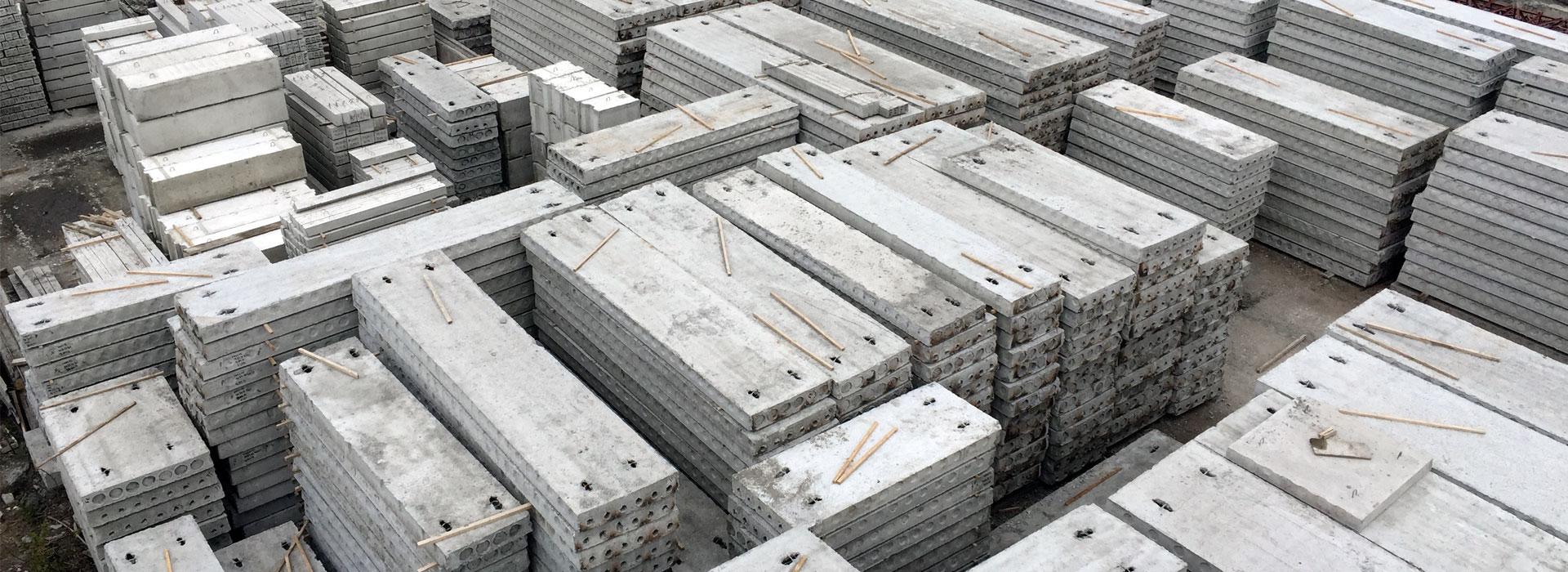продукция завод жби
