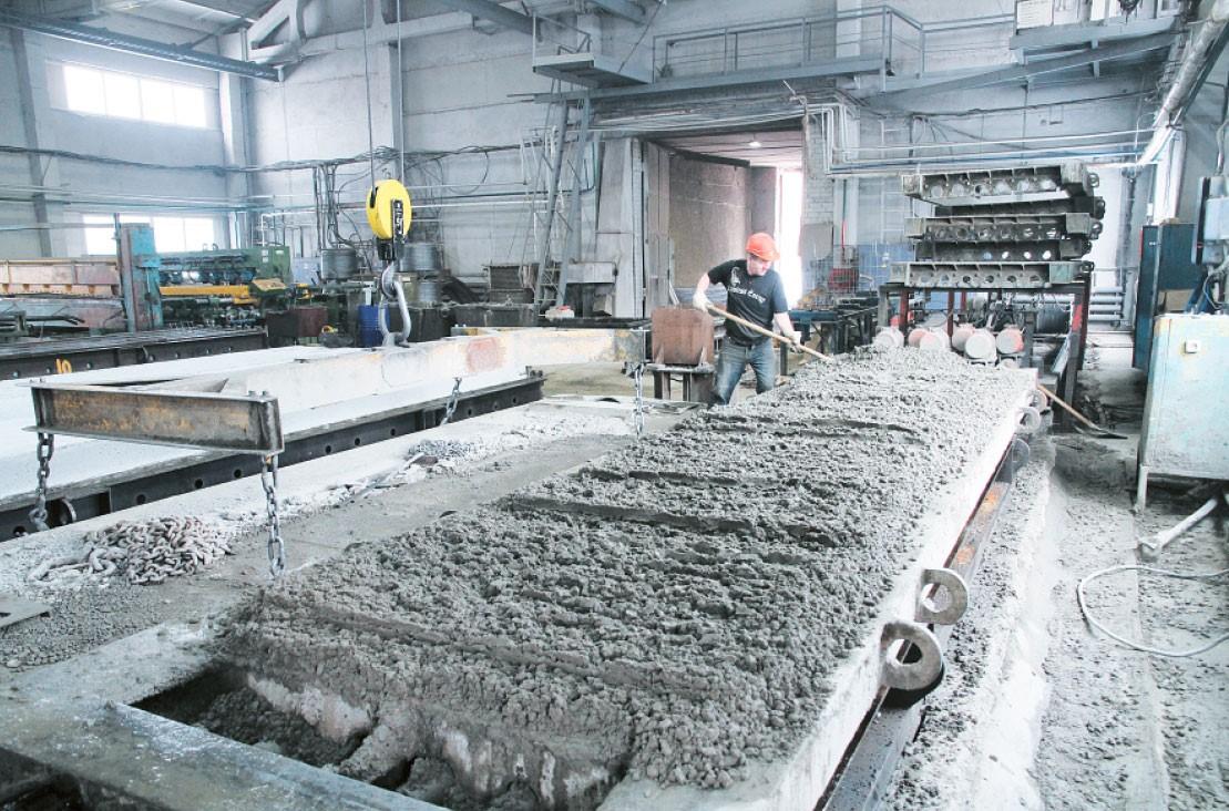завод по производству бетона и жби