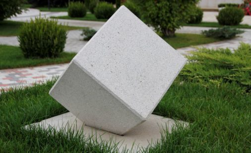 бетон м200 стоимость